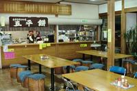 木楽舎 軽食コーナー